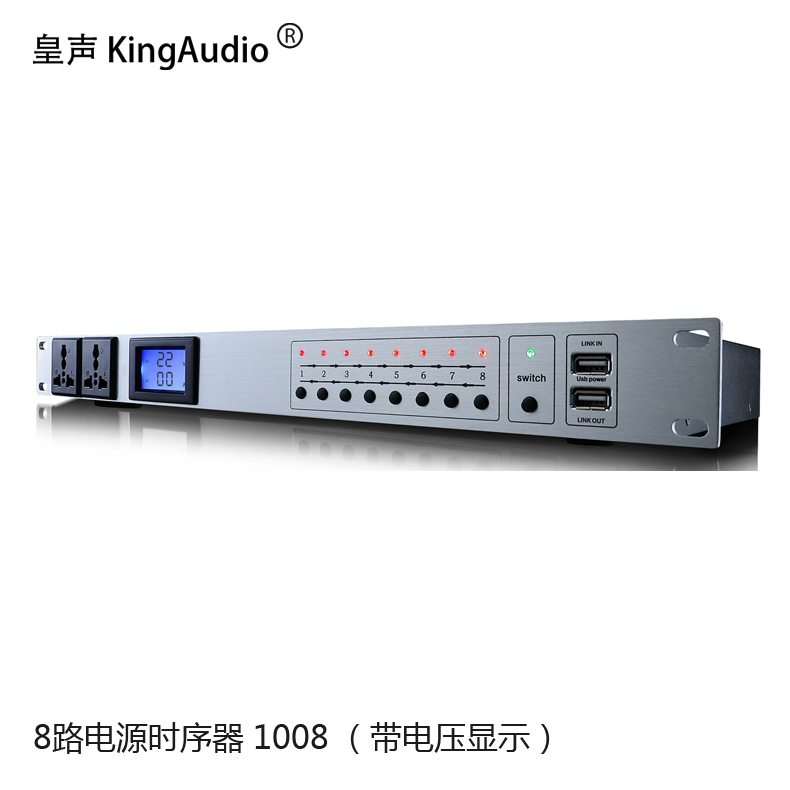 1008电源时序器8路