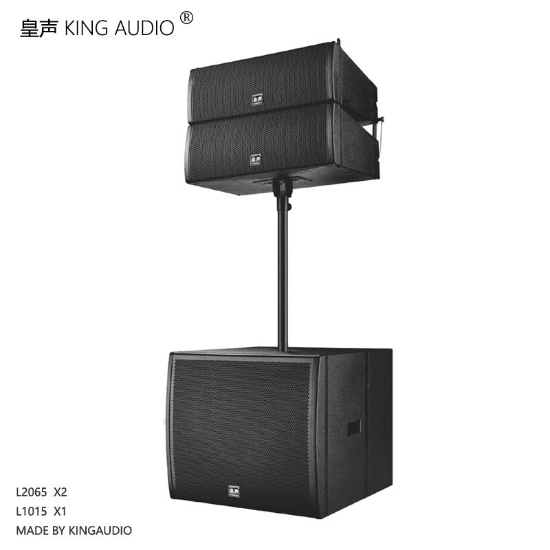 L2065线阵音箱