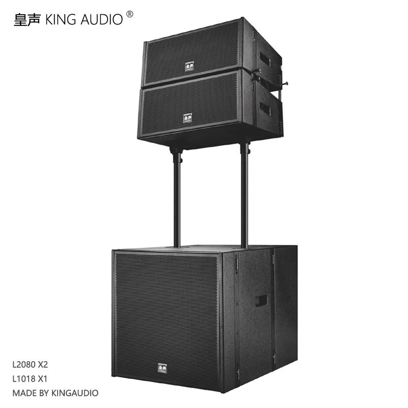L2080双8寸线阵音箱