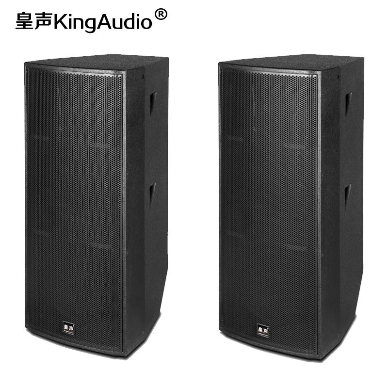 皇声BK315双15寸舞台音箱