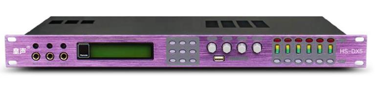 皇声DX5前级效果器