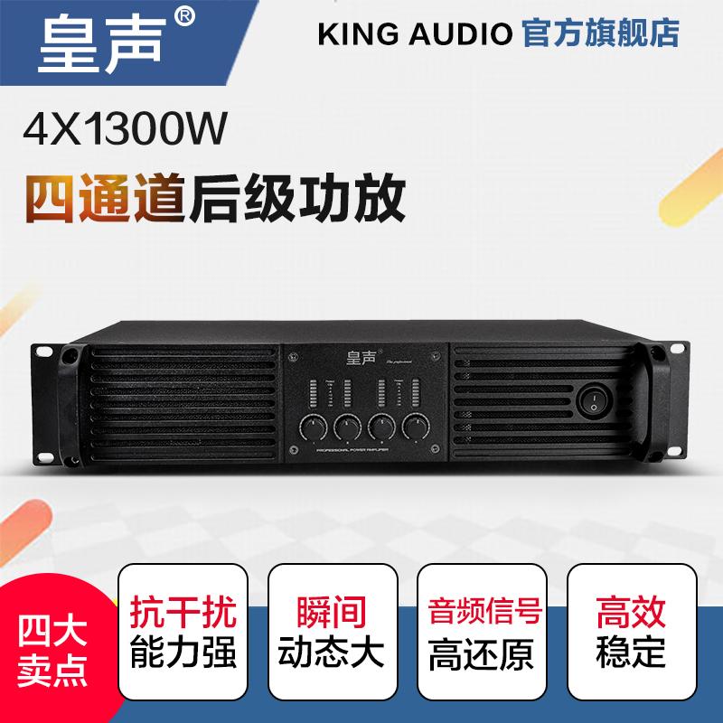 LX3000数字后级功放