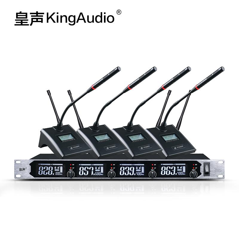 皇声UM4000会议无线话筒