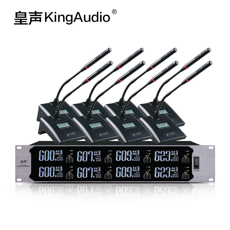 皇声UM8000会议无线话筒