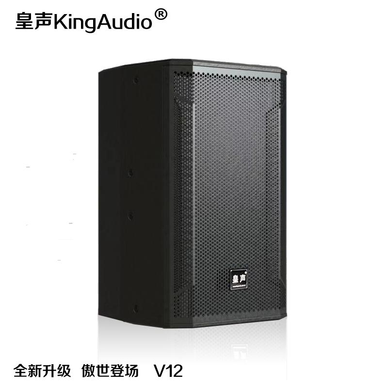 皇声V12音箱