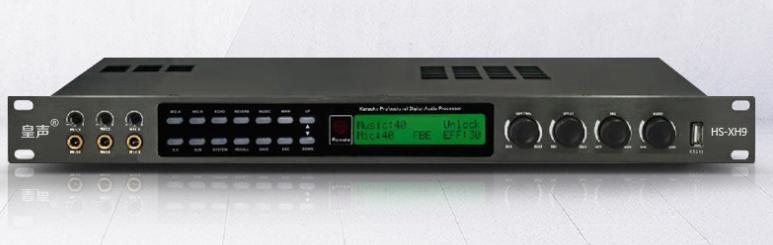 XH9前级效果器